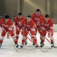 команда хоккеистов