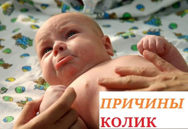 газики новорожденных