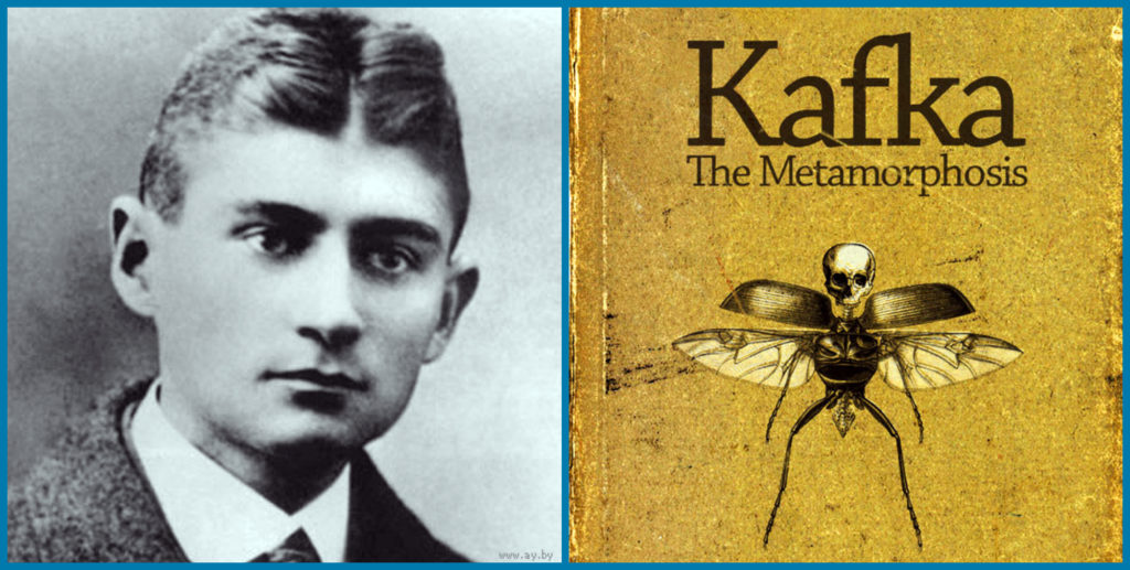 книги Кафка