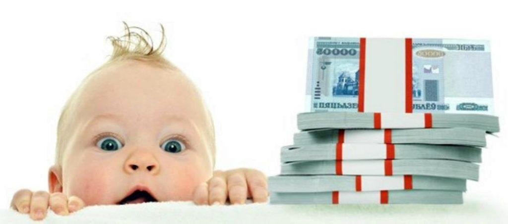 единовременные выплаты на каждого ребенка