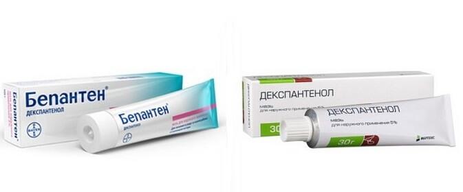 бепантен или декспантенол