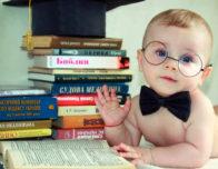 читаем книги вместе с детьми