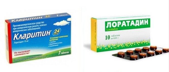 дешевые аналоги от аллергии