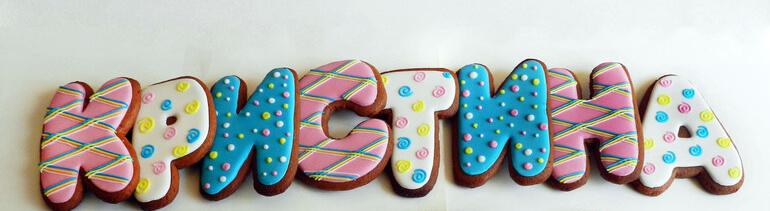печенье из букв
