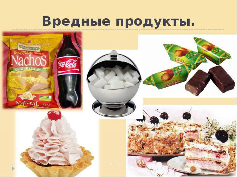 вредные продукты для зубов