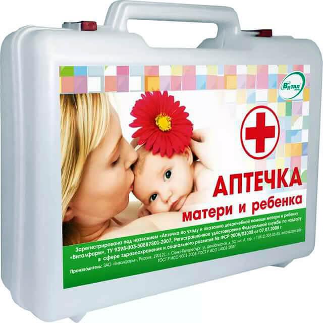 аптечка в помощь маме
