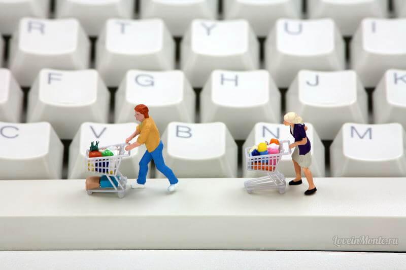 покупка в Интернете в китайских магазинах