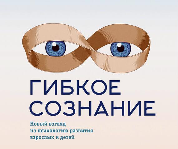 книги по сознанию