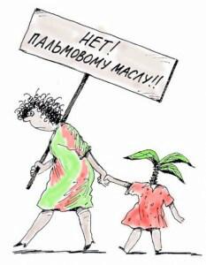 карикатура на пальмовое масло