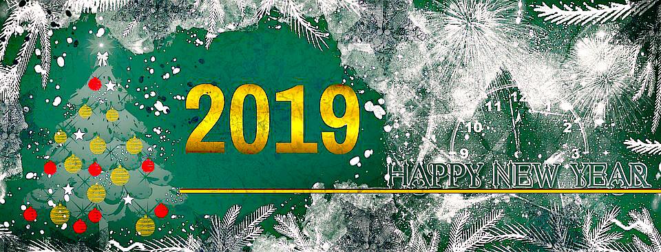 Поздравление с Новым годом 2019