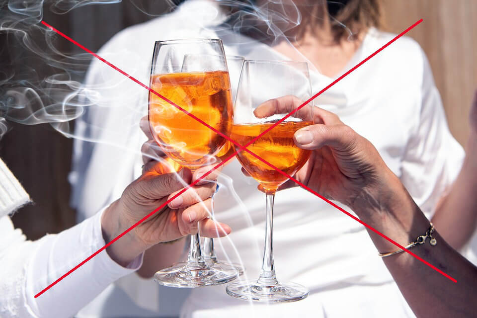запрещено пить пиво