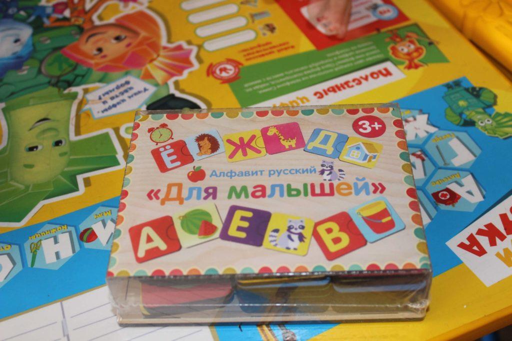 алфавит для детей