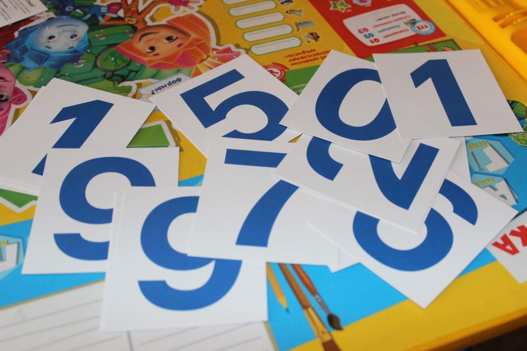 игры с цифрами для детей