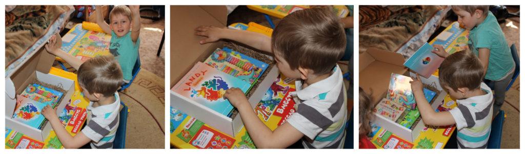 landybox для детей