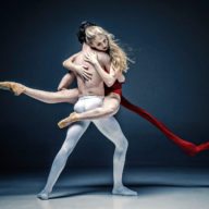 афродизиаки танец